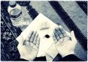 Dova pred iftar