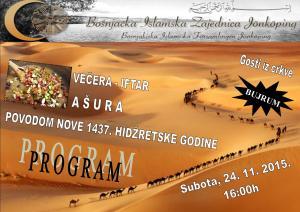 Program za hidzretsku