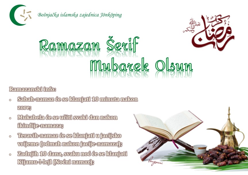 Ramazan 2018